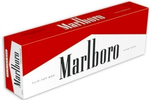 Marlboro Coupons